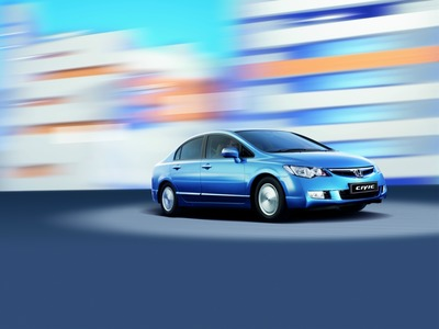 Honda launch high-spec Civic Hybrid