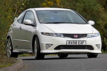 Championship White Edition Civic Type R