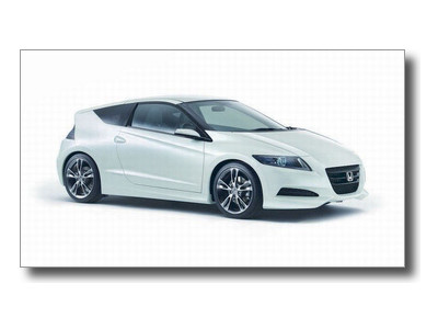 Honda CR-Z - official pics